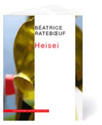 Rateboeuf_heisei_2